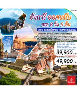 Hungary Austria Czech 8 Days